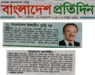 Bangladeshprotidin