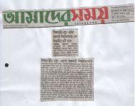 FD-2010-News-(13)