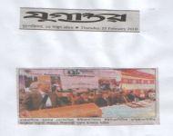 FD-2010-News-(15)