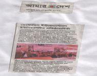 FD-2010-News-(2)
