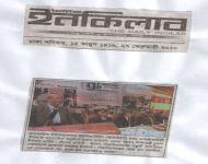 FD-2010-News-(6)
