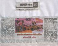 FD-2010-News